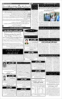 Page-6